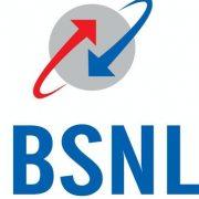 BSNL-BUZZ