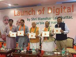 """BJP Launches """"#DigitalBJP"""" - Connecting Party Office Bearers"""