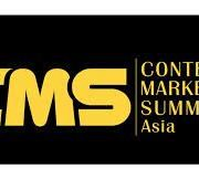 APAC Brand Leaders and Marketers to join the 'Content Marketing Summit Asia' in Singapore on Aug 15, 2018