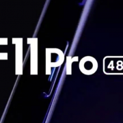 OPPO To Unveil F11 PRO IN INDIA: All You Need To Know